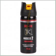 "Газовый баллончик ""Факел-2"" 75 мл."