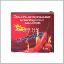 Патроны для Удар М2 и Чародея БАМ-ОС.000
