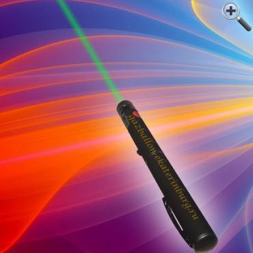 Зеленая лазерная указка 200 мВт с насадкой